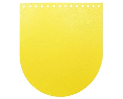 картинка крышка кожаная для рюкзака купить в Москве, крышка-клапан цвет: лимон