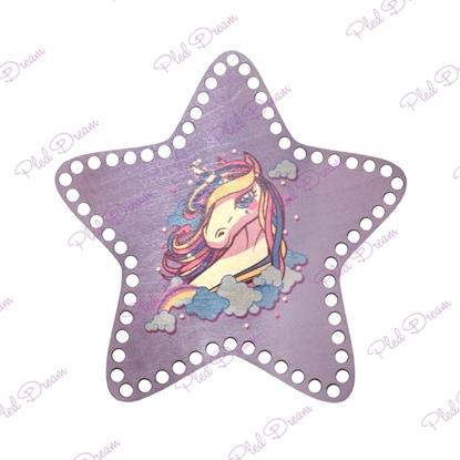 картинка купить донышко для детской вязаной корзины , донышко звезда, декор детской комнаты своими руками