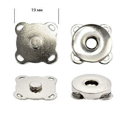 картинка кнопка  магнитная пришиваная , цвет: никель, размер 19мм