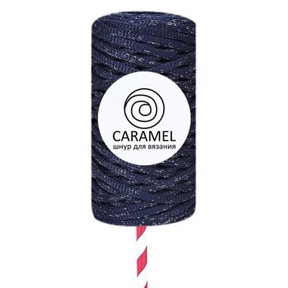 картинка шнур полиэфирный с люрексом 5 мм, шнур Карамель (Caramel) для вязания сумок , корзин и рюкзаков, лимитированная серия
