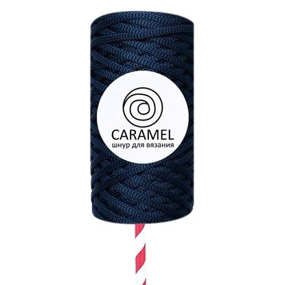 картинка шнур Caramel (карамель) цвет мурена, полиэфирный шнур 5мм в наличии широкая палитра